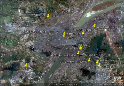 武汉儿童阅读导航地图2011.8.15