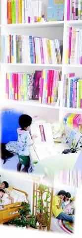 楚天金报讯 图为:绘本馆吸引阅读